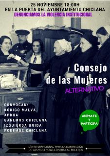 25 noviembre 18-00h ayuntamiento chiclana (4) (1)